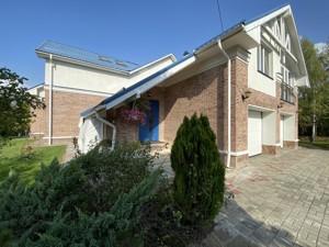 Дом B-100147, Старокиевская, Козин (Конча-Заспа) - Фото 2
