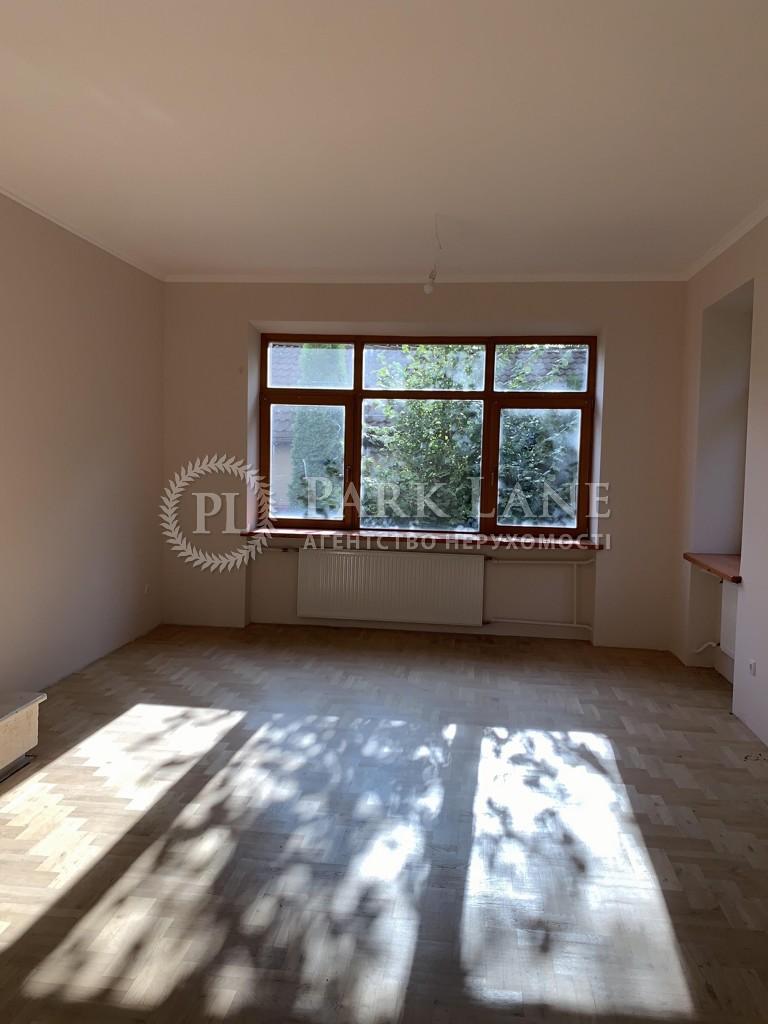 Будинок Лісники (Києво-Святошинський), N-22482 - Фото 2