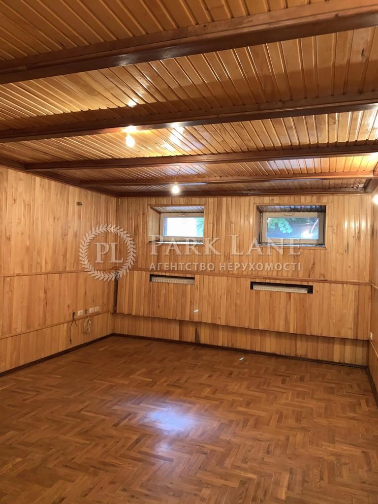 Будинок Лісники (Києво-Святошинський), N-22482 - Фото 8
