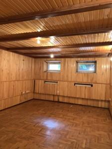 Дом N-22482, Лесники (Киево-Святошинский) - Фото 9
