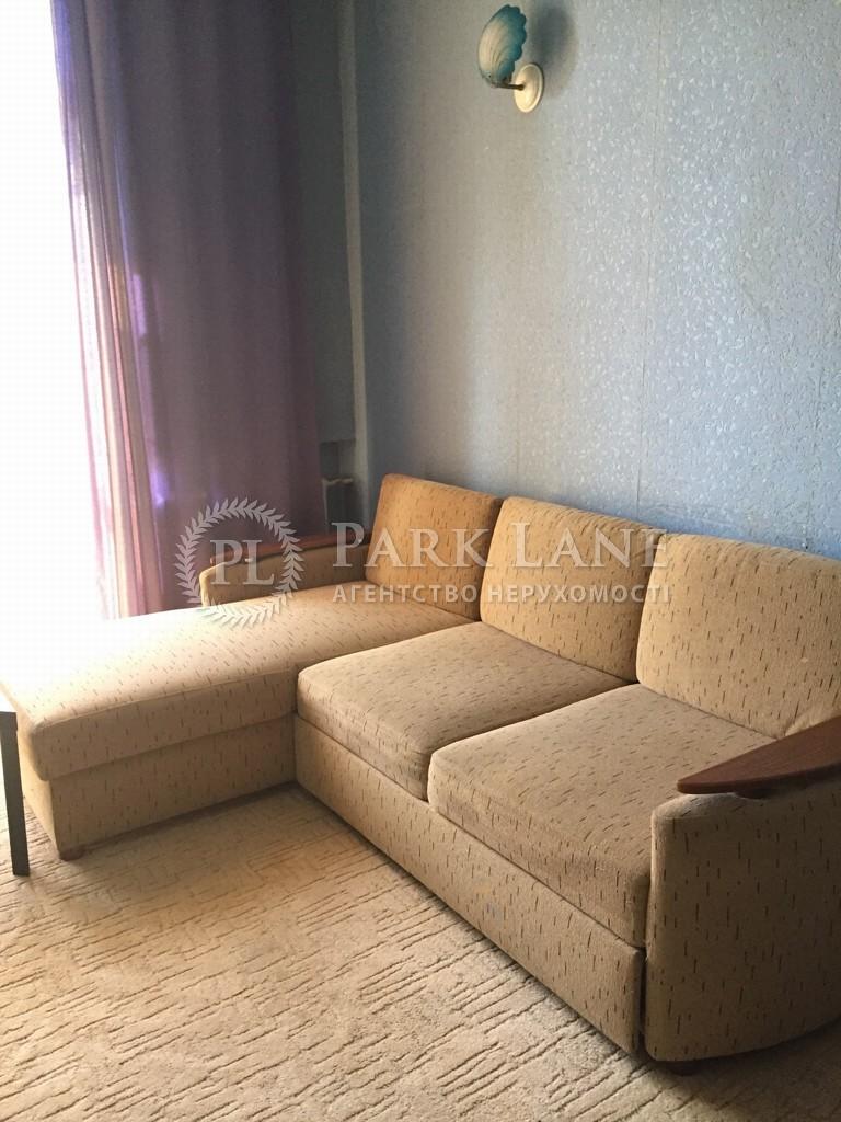 Квартира ул. Глазунова, 4/47, Киев, Z-1394569 - Фото 8