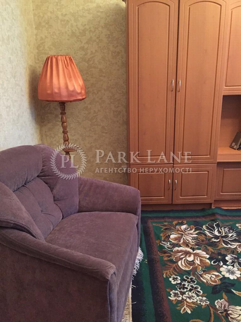 Квартира ул. Глазунова, 4/47, Киев, Z-1394569 - Фото 3