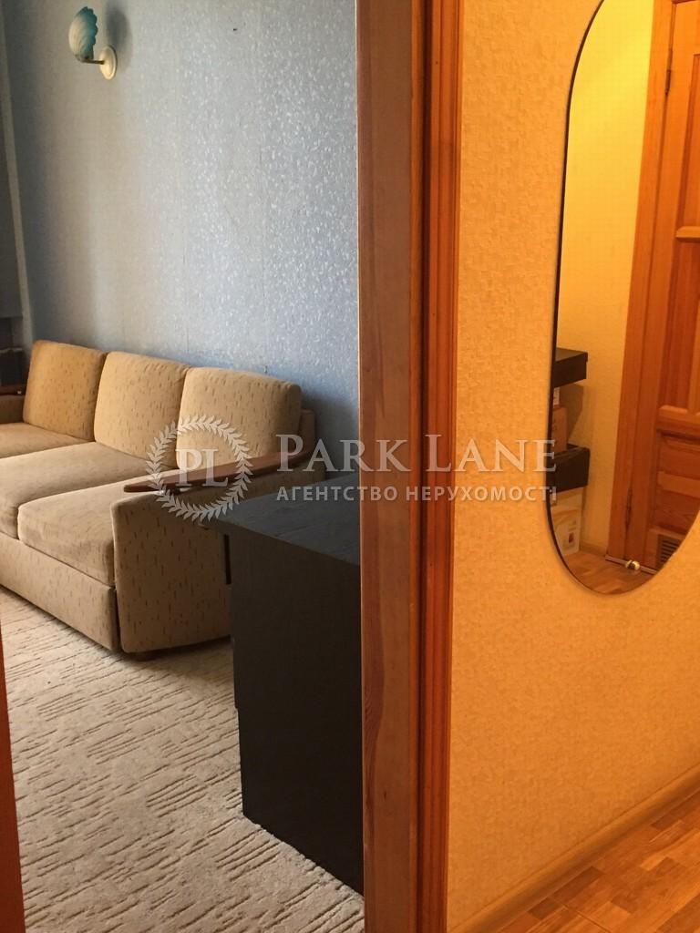Квартира ул. Глазунова, 4/47, Киев, Z-1394569 - Фото 9
