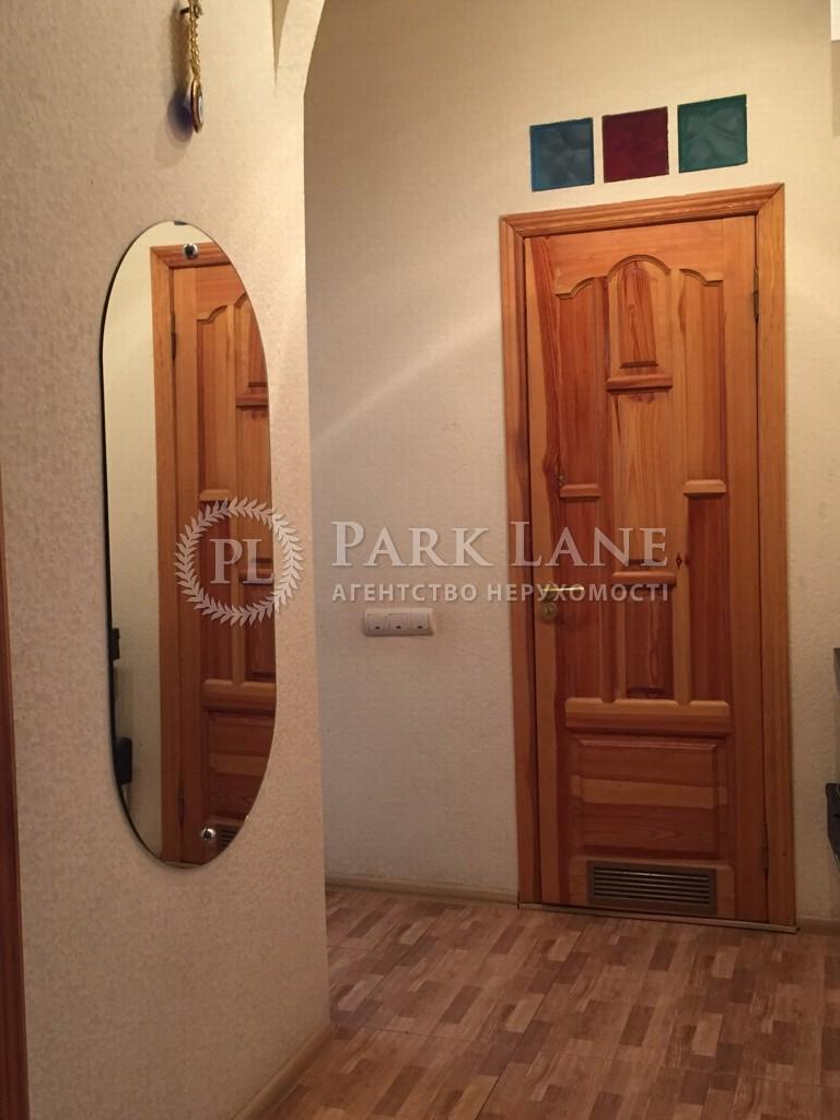 Квартира ул. Глазунова, 4/47, Киев, Z-1394569 - Фото 15