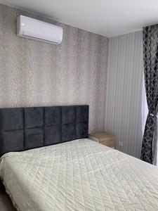 Квартира Z-714572, Маланюка Евгения (Сагайдака Степана), 101 корпус 29, Киев - Фото 7
