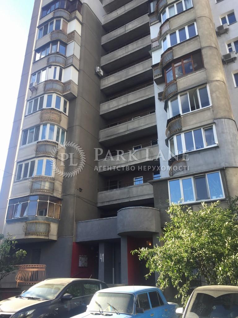 Квартира ул. Тороповського Георгия (Дубового Ивана), 41, Киев, R-33316 - Фото 9