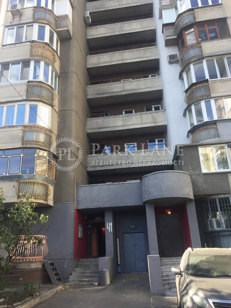 Квартира ул. Тороповського Георгия (Дубового Ивана), 41, Киев, R-33316 - Фото 7
