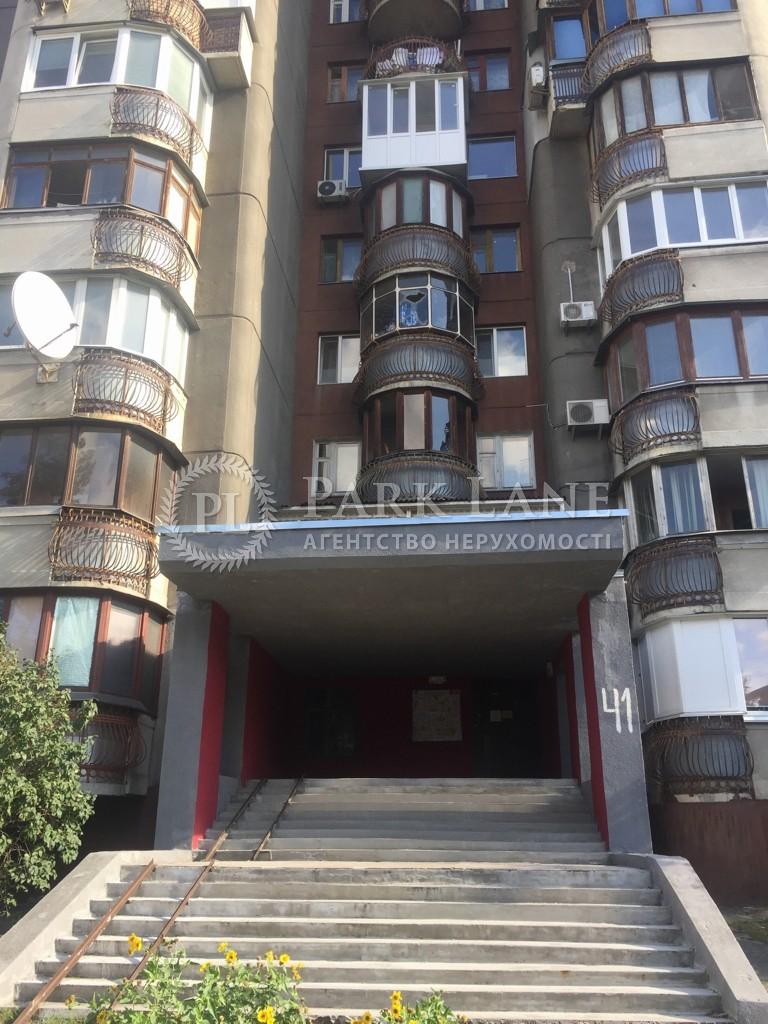 Квартира ул. Тороповського Георгия (Дубового Ивана), 41, Киев, R-33316 - Фото 4
