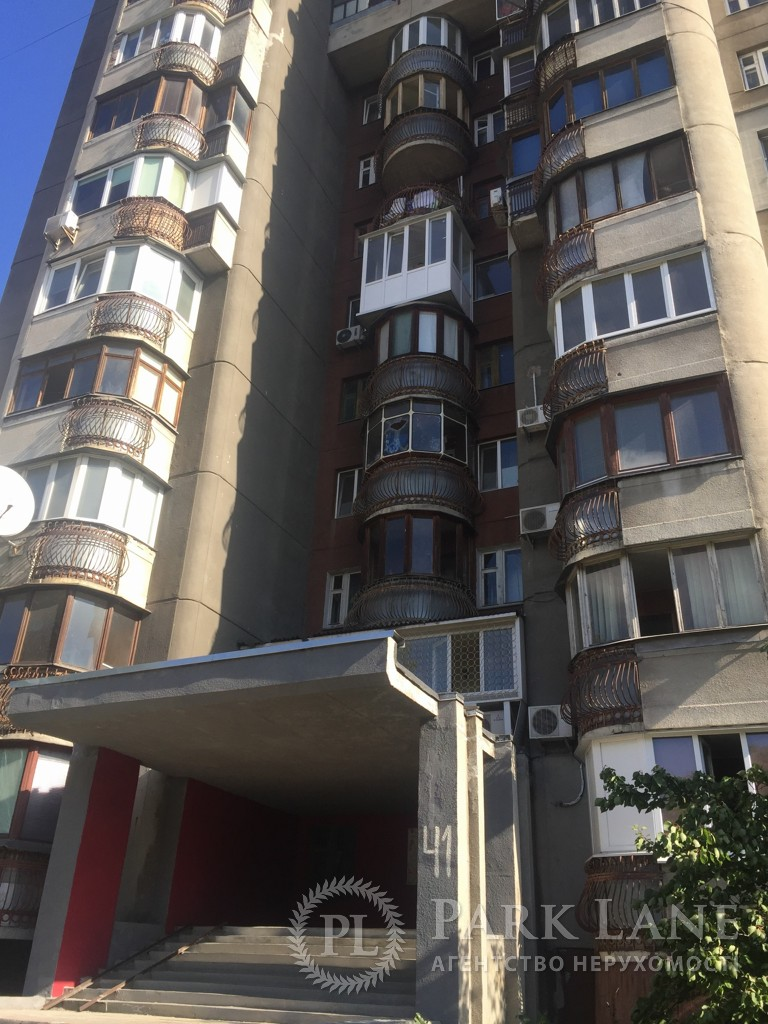 Квартира ул. Тороповського Георгия (Дубового Ивана), 41, Киев, R-33316 - Фото 8