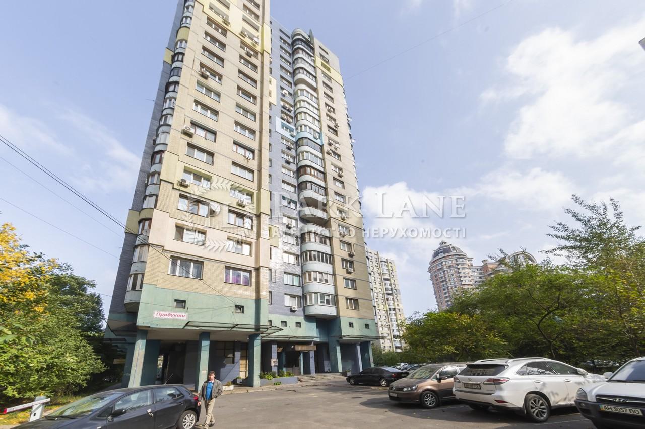 Квартира ул. Старонаводницкая, 4а, Киев, N-21519 - Фото 1