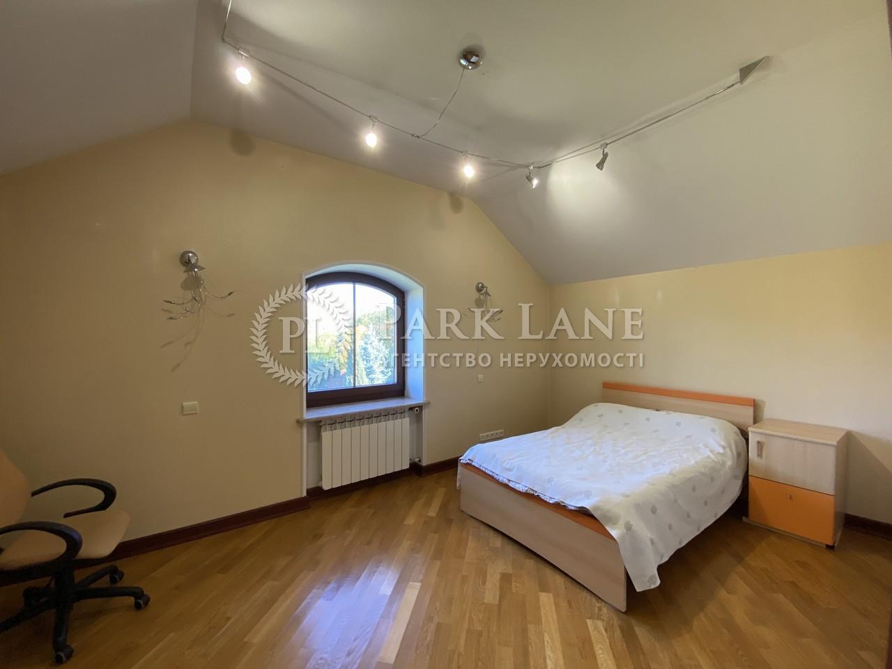 Дом Козин (Конча-Заспа), B-98769 - Фото 16