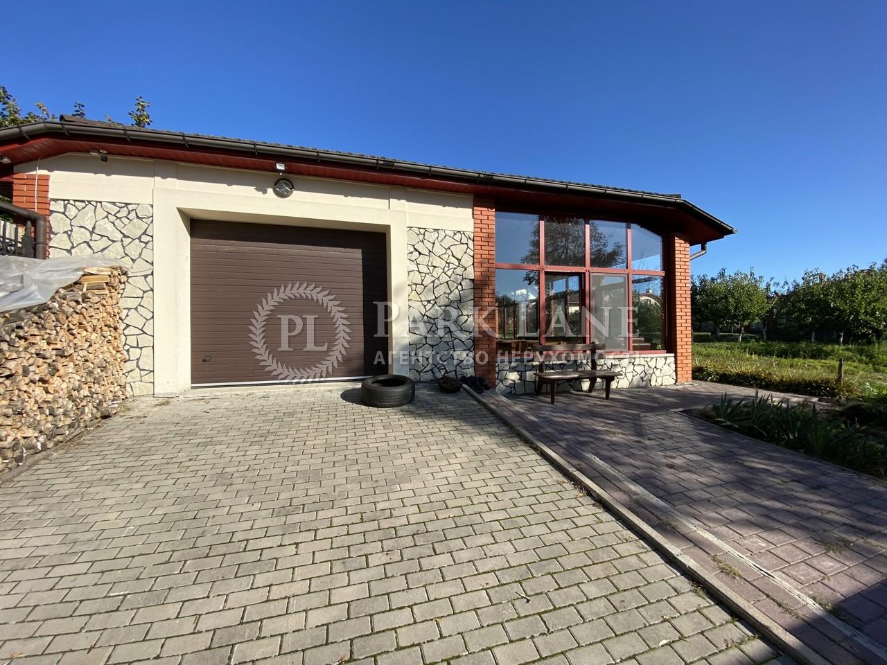 Дом Козин (Конча-Заспа), B-98769 - Фото 33