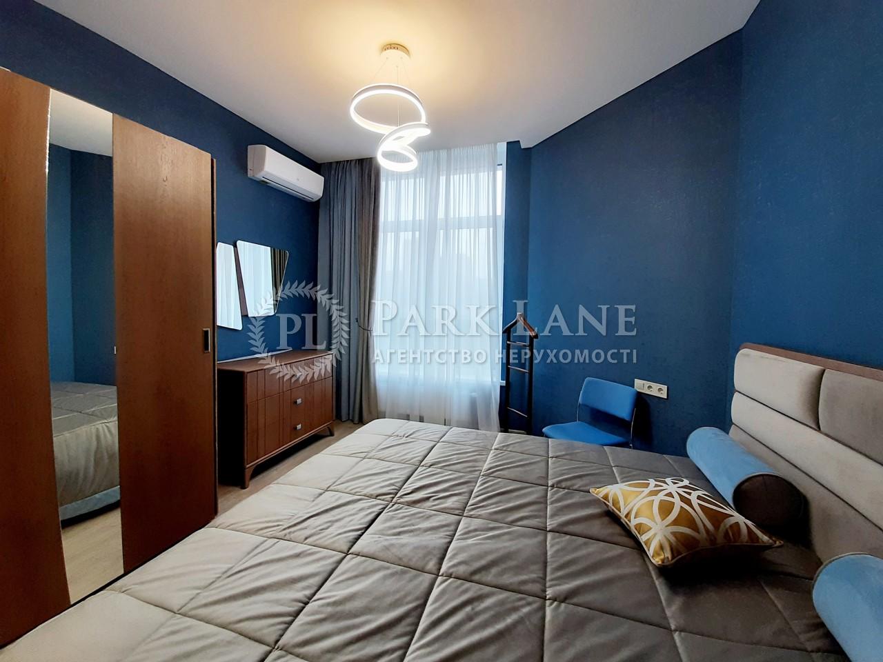Квартира ул. Иоанна Павла II (Лумумбы Патриса), 11, Киев, N-22398 - Фото 3