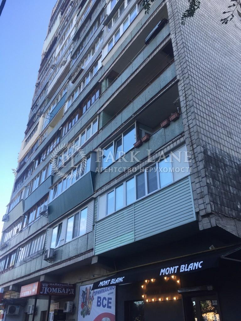 Квартира Шамо Игоря бул. (Давыдова А. бул.), 2/7, Киев, R-27016 - Фото 3