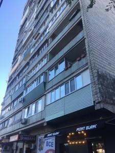 Квартира R-27016, Шамо Игоря бул. (Давыдова А. бул.), 2/7, Киев - Фото 4