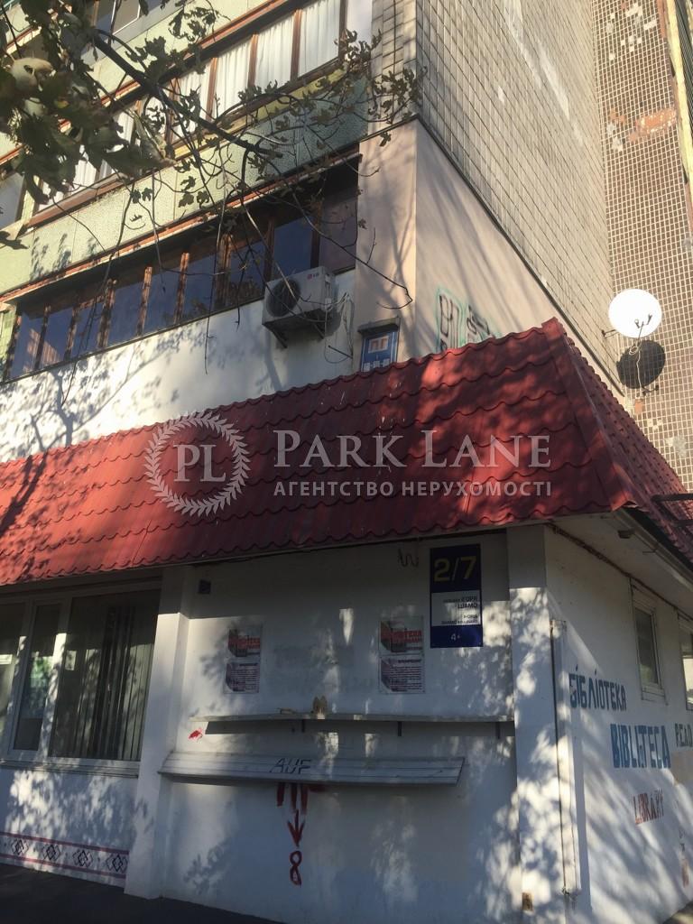 Квартира Шамо Игоря бул. (Давыдова А. бул.), 2/7, Киев, R-27016 - Фото 4