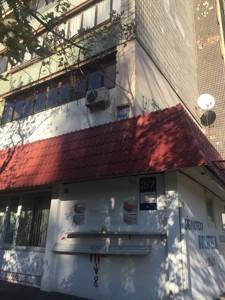Квартира R-27016, Шамо Игоря бул. (Давыдова А. бул.), 2/7, Киев - Фото 5