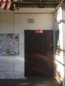 Квартира R-27016, Шамо Игоря бул. (Давыдова А. бул.), 2/7, Киев - Фото 7