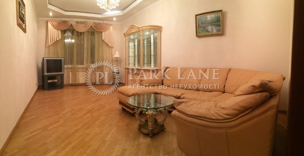 Квартира ул. Срибнокильская, 14а, Киев, X-15504 - Фото 4
