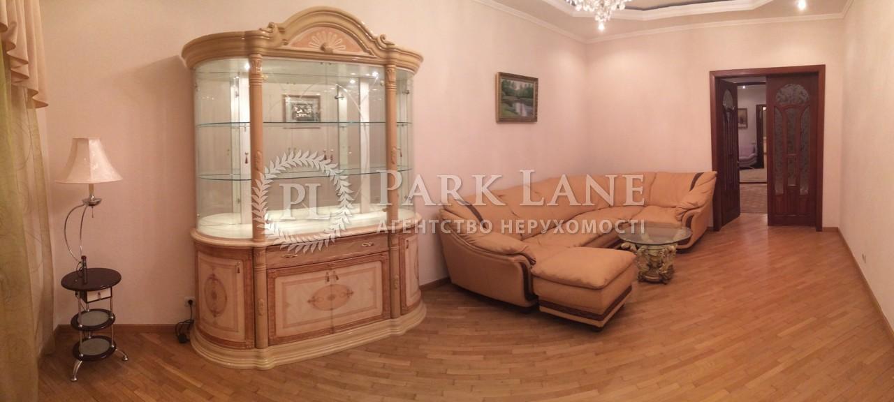 Квартира ул. Срибнокильская, 14а, Киев, X-15504 - Фото 5