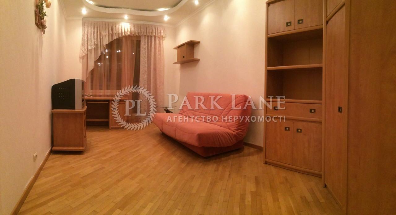 Квартира ул. Срибнокильская, 14а, Киев, X-15504 - Фото 7