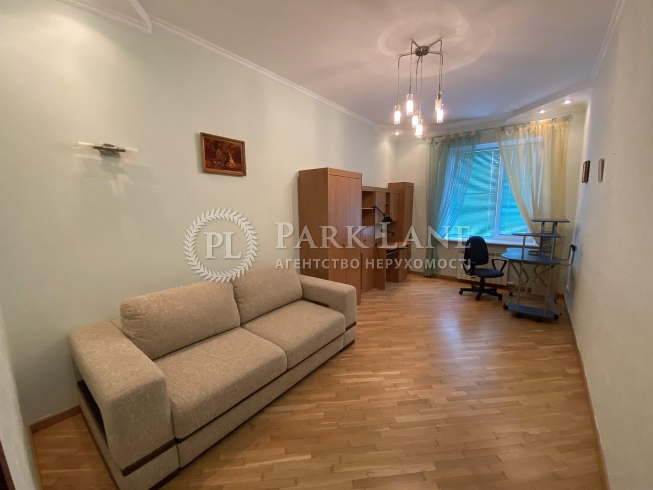 Квартира ул. Срибнокильская, 14а, Киев, X-15504 - Фото 6