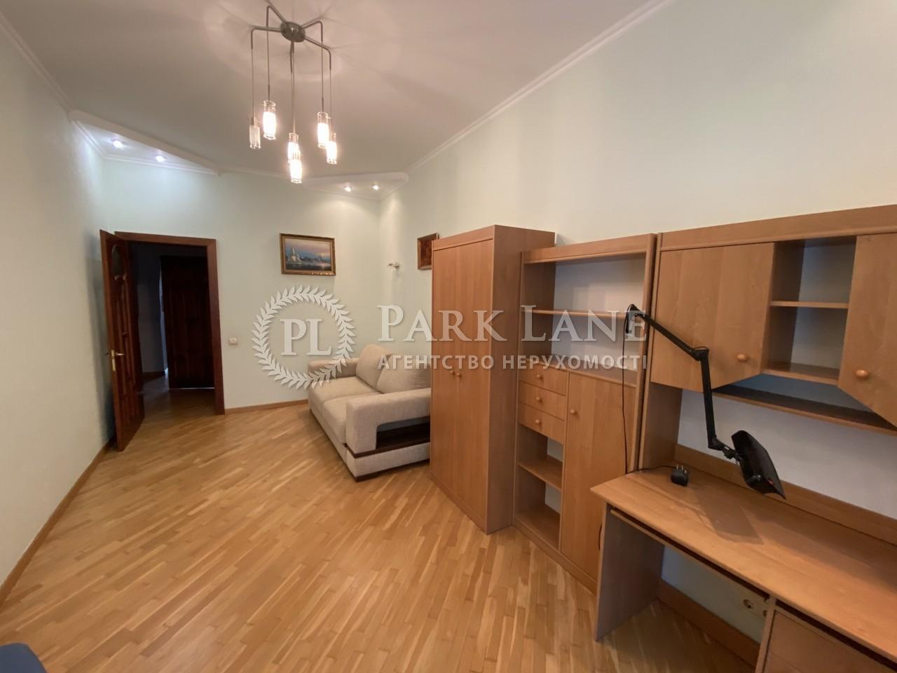 Квартира ул. Срибнокильская, 14а, Киев, X-15504 - Фото 3