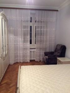 Квартира Z-709201, Владимирская, 19, Киев - Фото 5