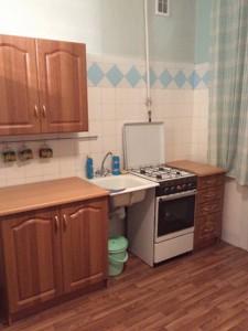 Квартира Z-709201, Владимирская, 19, Киев - Фото 8