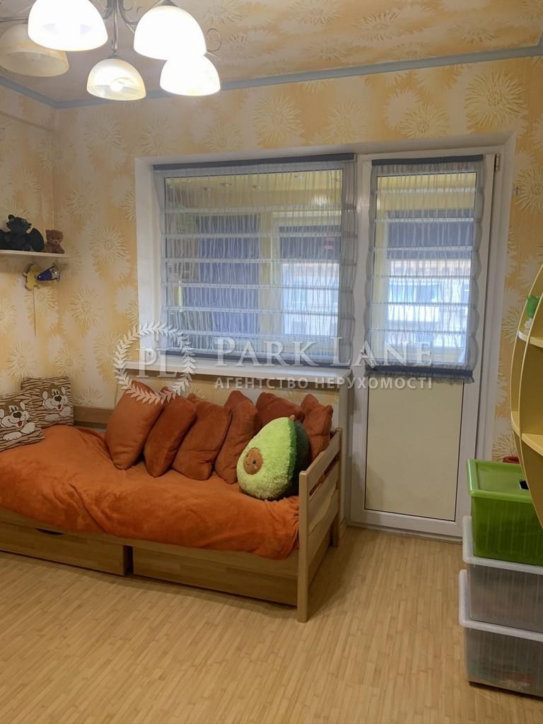 Квартира ул. Большая Васильковская, 131, Киев, Z-715225 - Фото 5