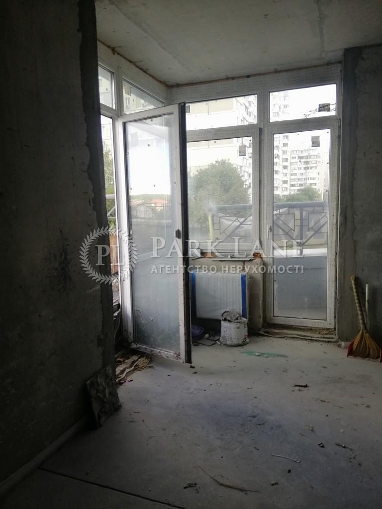 Квартира ул. Ушакова Николая, 1д, Киев, K-30563 - Фото 5