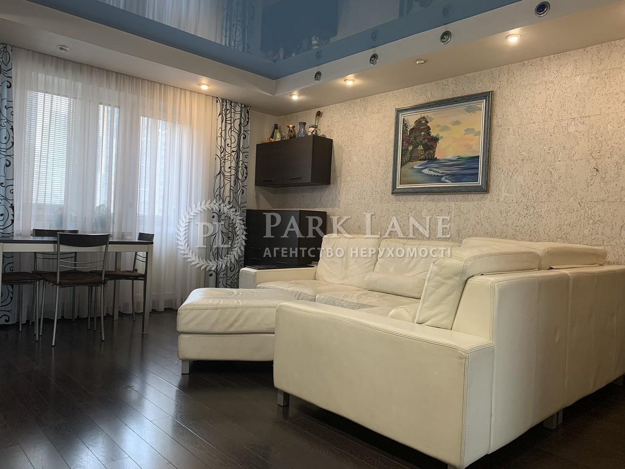 Квартира ул. Большая Васильковская, 131, Киев, Z-715225 - Фото 12