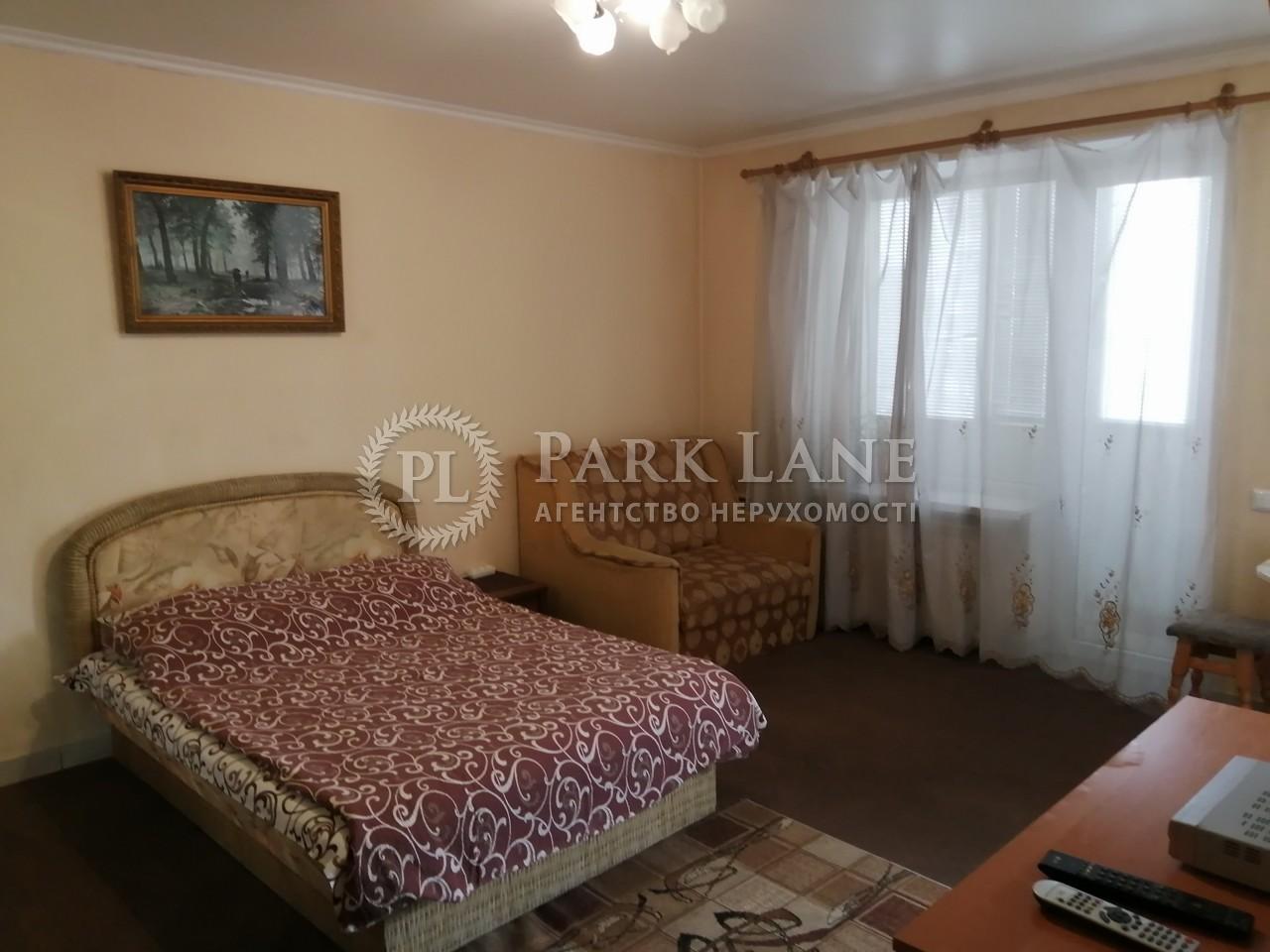 Квартира Леси Украинки бульв., 24, Киев, Z-703309 - Фото 3