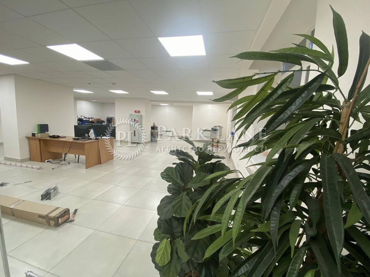 Офис, ул. Голосеевская, Киев, R-31906 - Фото 3