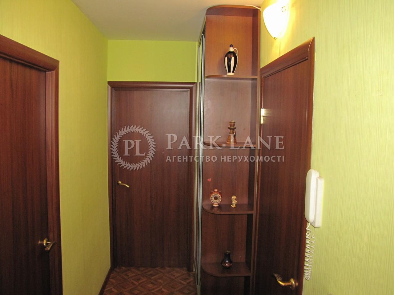 Квартира Оболонский просп., 14б, Киев, R-35858 - Фото 6