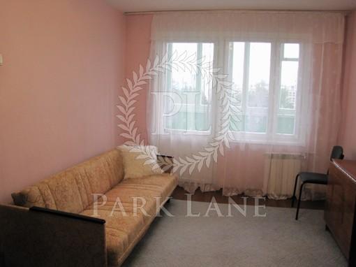 Квартира, R-35858, 14б