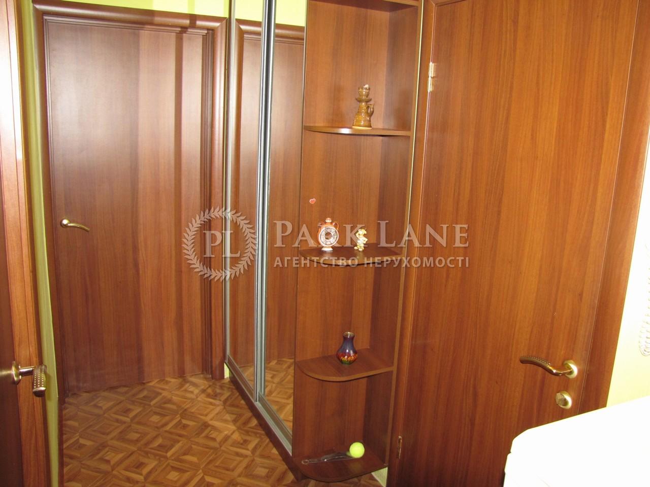 Квартира Оболонский просп., 14б, Киев, R-35858 - Фото 7