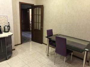 Квартира K-30568, Саперно-Слободская, 24, Киев - Фото 12