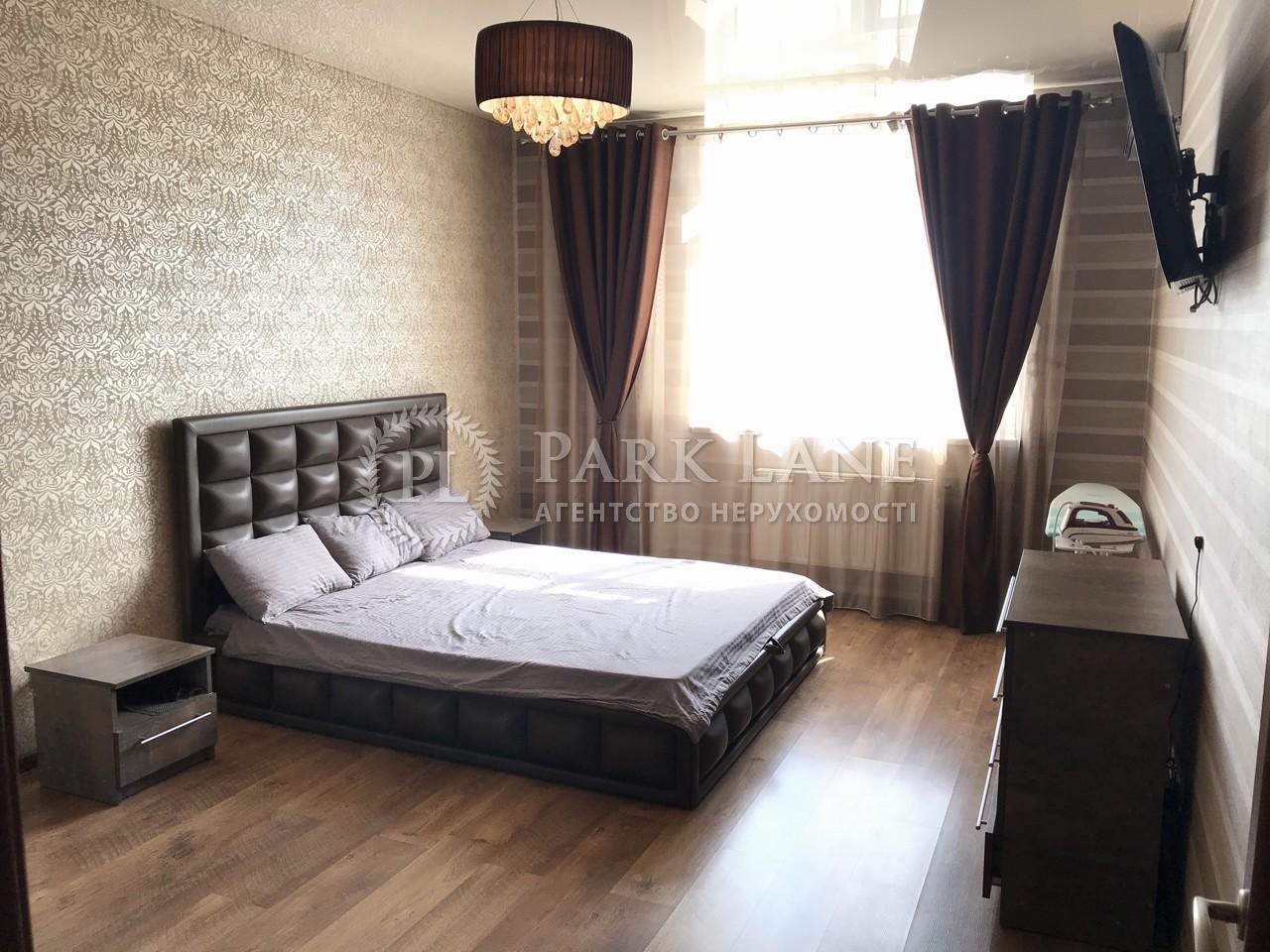 Квартира ул. Саперно-Слободская, 24, Киев, K-30568 - Фото 5