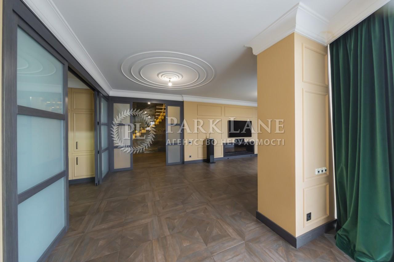 Квартира ул. Глубочицкая, 32б, Киев, J-29912 - Фото 8