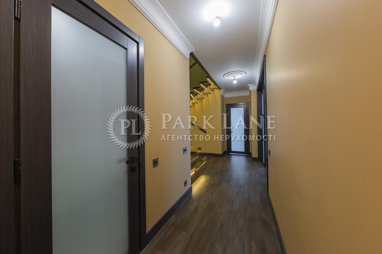 Квартира ул. Глубочицкая, 32б, Киев, J-29912 - Фото 32