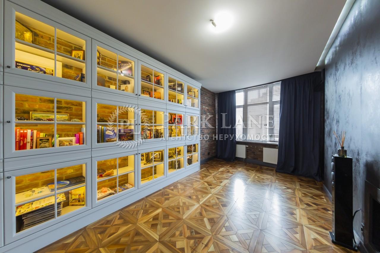 Квартира ул. Глубочицкая, 32б, Киев, J-29912 - Фото 9