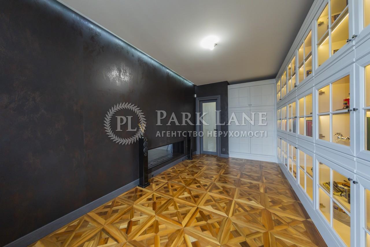 Квартира ул. Глубочицкая, 32б, Киев, J-29912 - Фото 10
