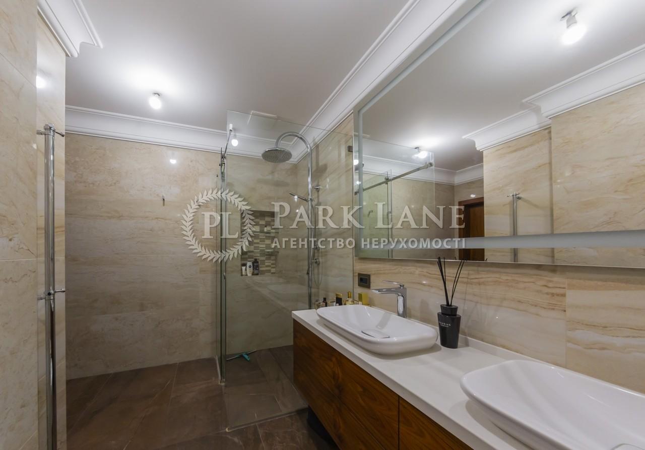 Квартира ул. Глубочицкая, 32б, Киев, J-29912 - Фото 22