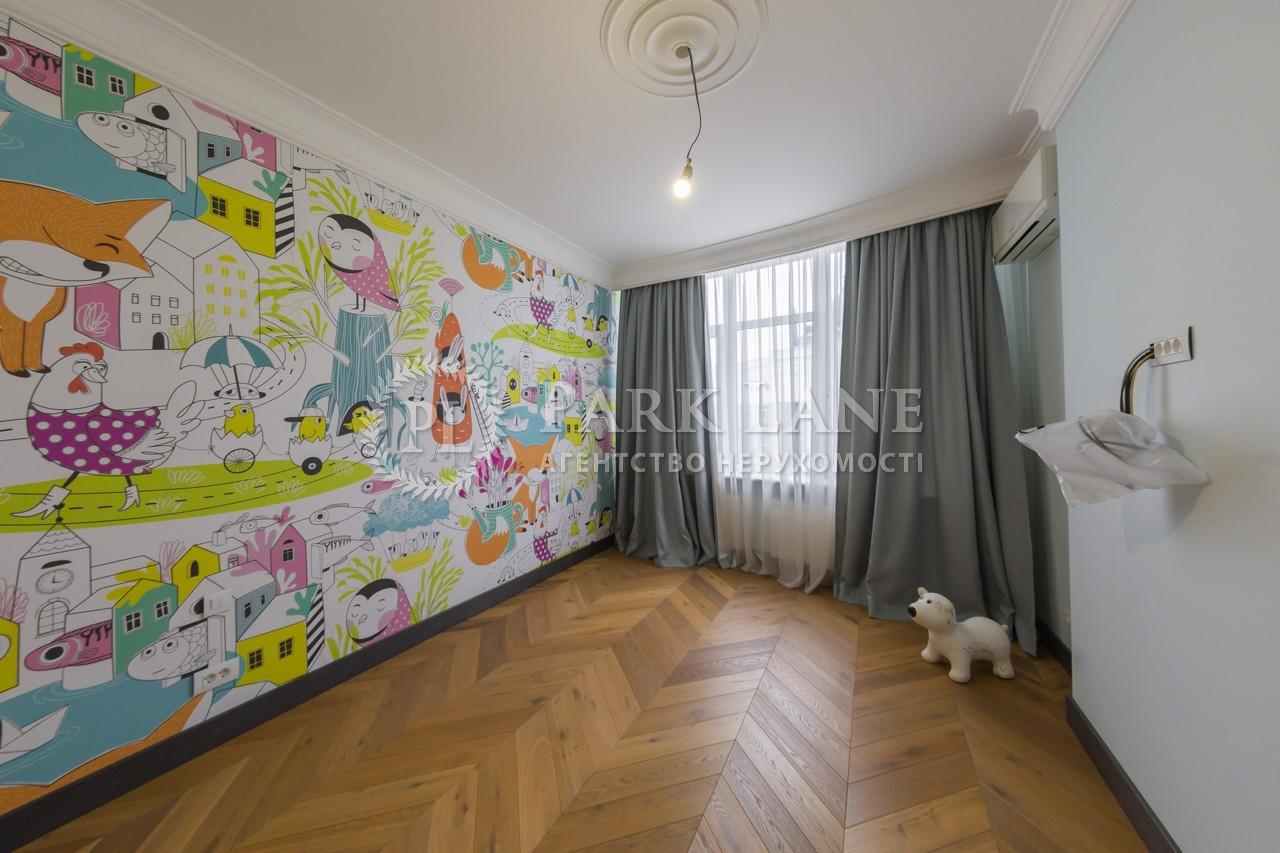 Квартира ул. Глубочицкая, 32б, Киев, J-29912 - Фото 15