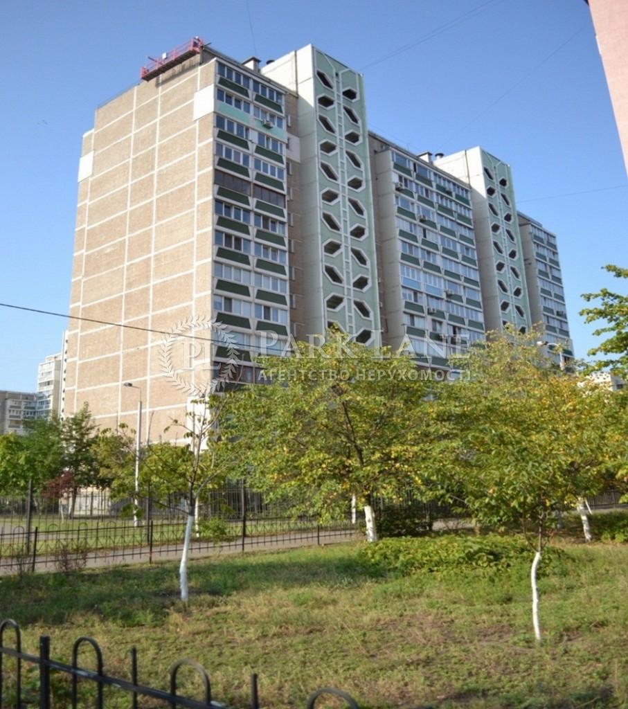 Квартира ул. Гмыри Бориса, 9в, Киев, Z-713066 - Фото 1