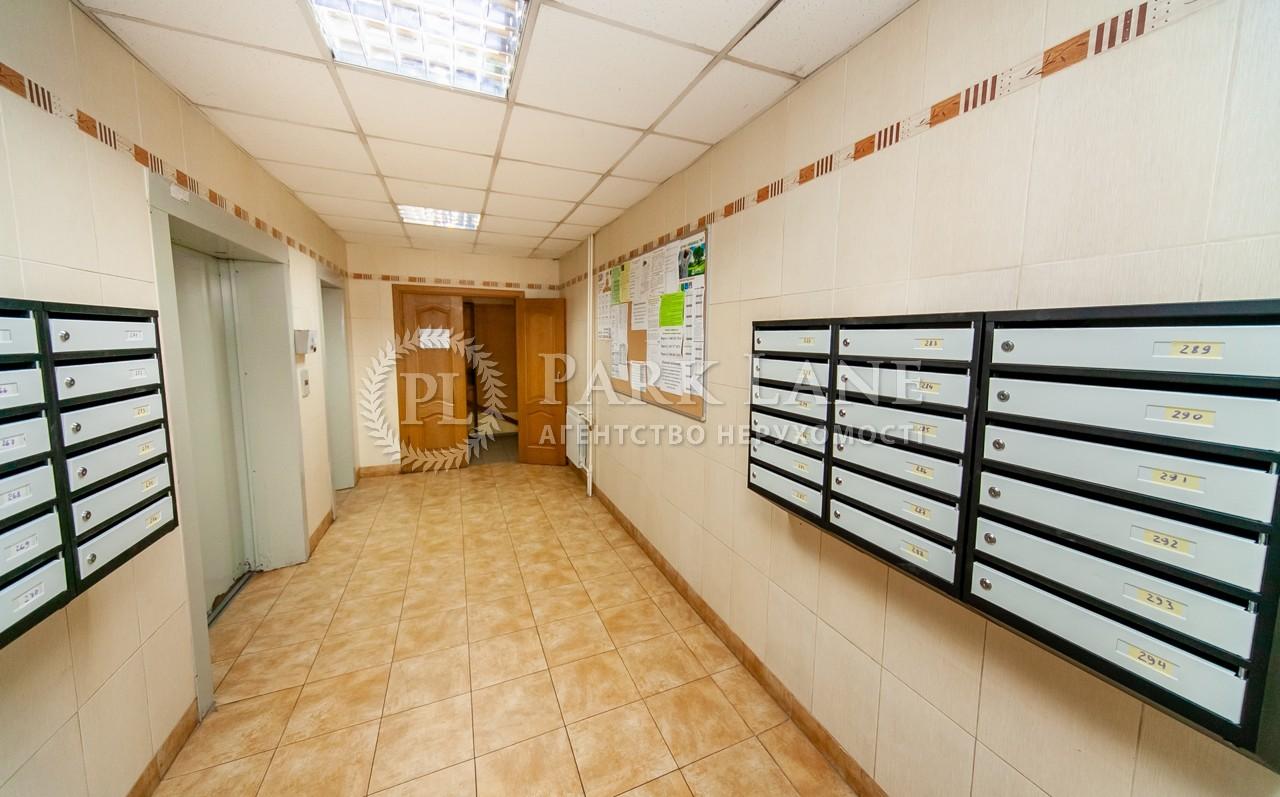 Квартира ул. Гмыри Бориса, 9в, Киев, Z-713066 - Фото 16