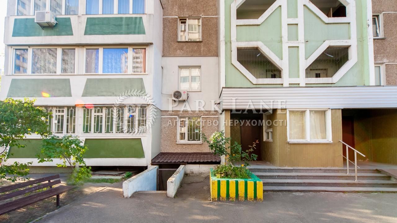 Квартира ул. Гмыри Бориса, 9в, Киев, Z-713066 - Фото 18