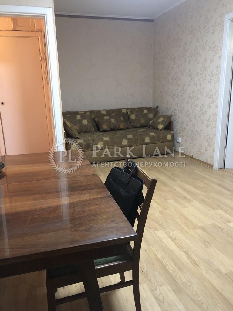 Квартира ул. Кудряшова, 4, Киев, N-22396 - Фото 7