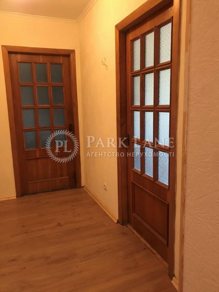 Квартира Z-624592, Кудрявская, 31/33, Киев - Фото 10